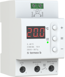 Электронный терморегулятор YC PRO HTFR
